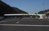 highway toll station near Ljubljana