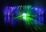 Lasershow - Zeller Seezauber
