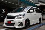 Toyota: ALPHARD / VELLFIRE / ESTIMA