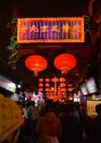 Wangfujing Food Street