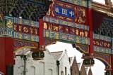 China Town_4.jpg