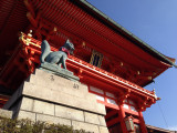 fushimi inari IMG_0356.jpg