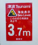 okinawa P1010610.jpg