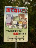 arasaki P1010795.jpg