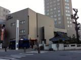 JAL City Nagano Honshu 4.jpg