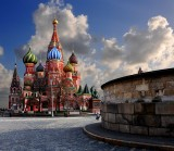 Vasily The Blessed Cathedral