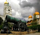 Tsar-Cannon, Biggest Medieval Cannon