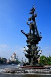Monument of Peter The Great