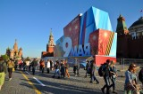 Red Square Few Hours After 9 May Victory Day Parade