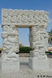 Statue of Faith DSC_4291