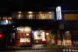 Hanamikoji DSC_0282