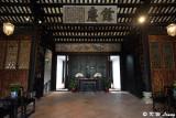 Mandarin's house (鄭家大屋)