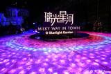 Milky Way in Town (璃光星河)