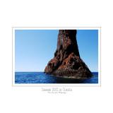 Summer 2013 in Corsica - 77