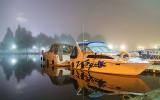 Docked Boats On A Foggy Night 20130828