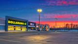 New Strip Mall At Sunrise 20150316