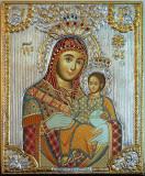 Madonna of Bethlehem