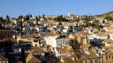 Albaicin de Granada