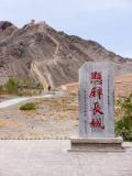 Silk Road, China 2014