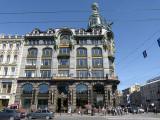 Édifice Singer à Saint-Petersbourg / The Singer Building in St Petersburg