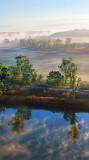 Early Morning Walker Flat