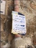 Jerusalem juin 2015