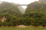 2015081572 Bridge Xiling Gorge.jpg