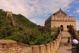 2015082280 Great Wall Mutianyu.jpg