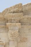 Jordan Jerash 2013 0663.jpg