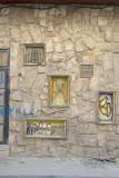 Jordan Madaba 2013 2587.jpg