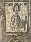 Jordan Petra 2013 2299b Byzantine Church mosaic.jpg
