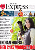 @New IndianExpress