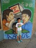 Lower East Side (2013)