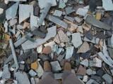 Discarded granite, Dehradun, India (2014)