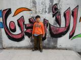 Amman graffiti