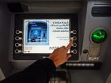 Jordanian ATM