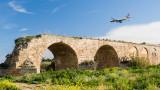 Acueducto de los Arcos de Zapata