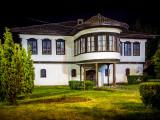 Gjakova Ethnographic Museum