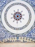 Portico of Fatih Mosque