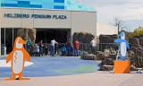Penguin Plaza