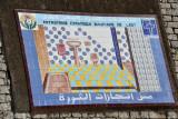 Tile advertisement for Entreprise Ceramique Sanitaire de l'Est