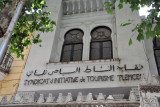 Syndicat d'Initiative de Tourisme Tlemcen