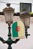 French-era lamps with Algerian flag