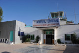 Front side of the Arrival Terminal, Hargeisa Airport