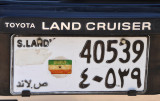 With all the trouble to get Somaliland recognized, why S.LAND on the new license plates?