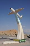Monument, Berbera Airport