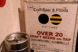 TokyoAug13 032.jpg