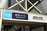TokyoAug13 092.jpg
