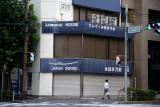 TokyoAug13 262.jpg