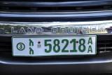 AddisDec13 163.jpg